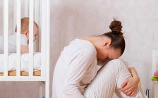 Послеродовая депрессия: что делать?