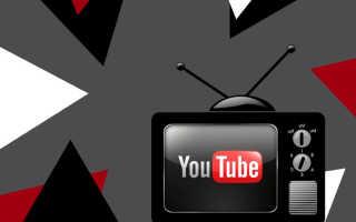 Заработок в декрете на You Tube канале