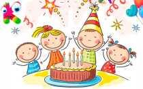 Как организовать детский праздник ?