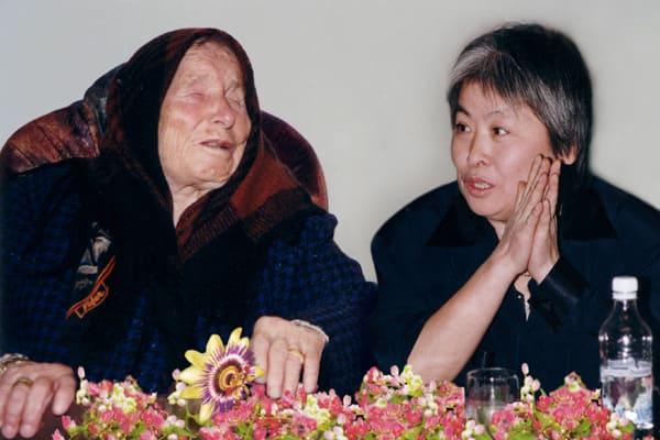 Ванга и Людмила Ким